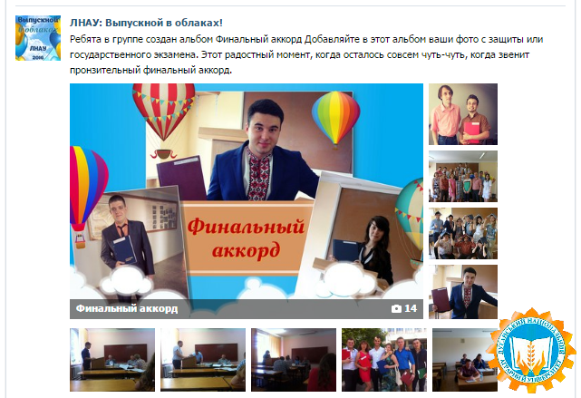 Vypusknoi_v_oblakah_04