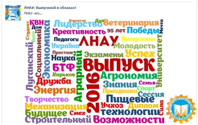 Vypusknoi_v_oblakah_05