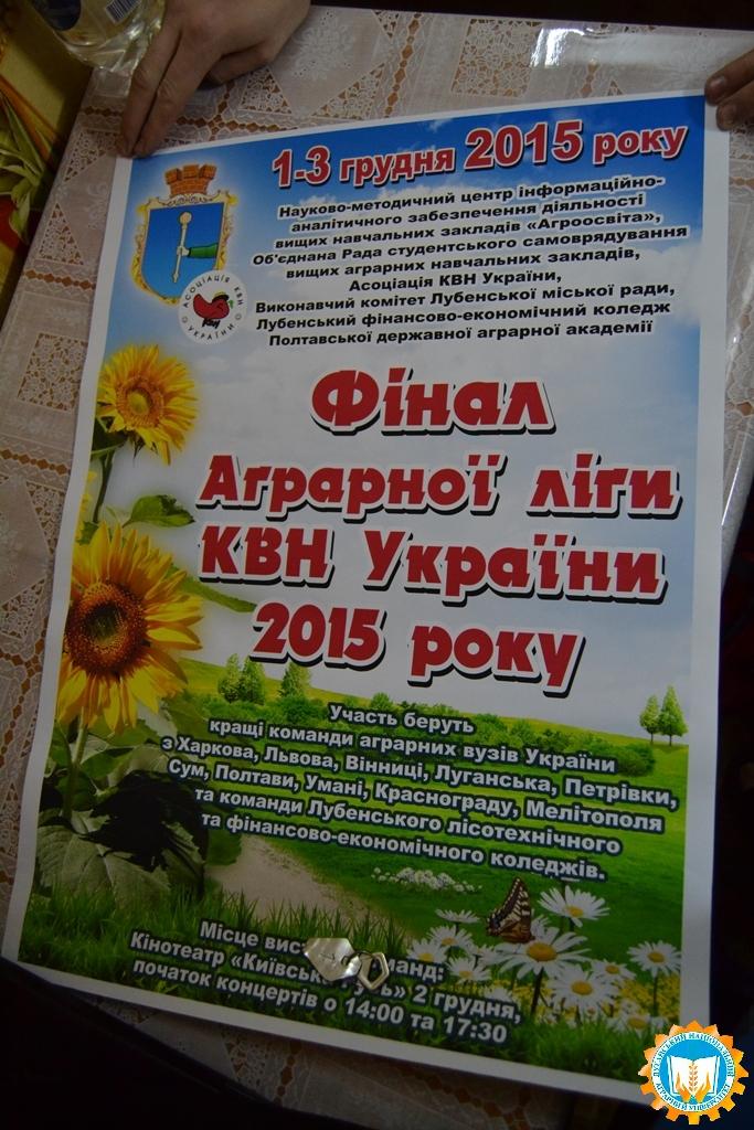 Agrologa_KVN_03