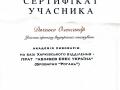 AkademyiaPyvovarov_11
