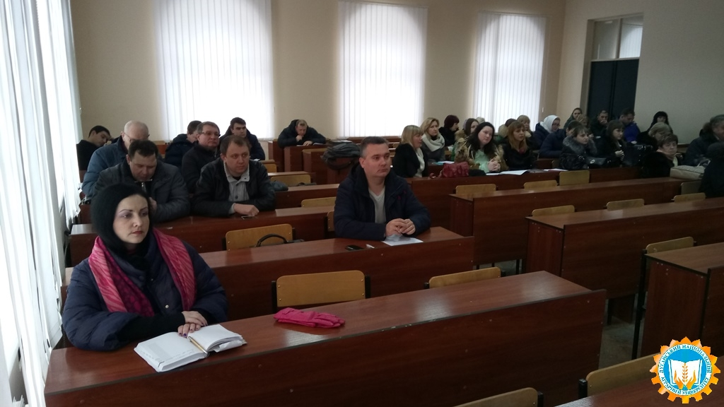 conference_21-23.02.2017_02
