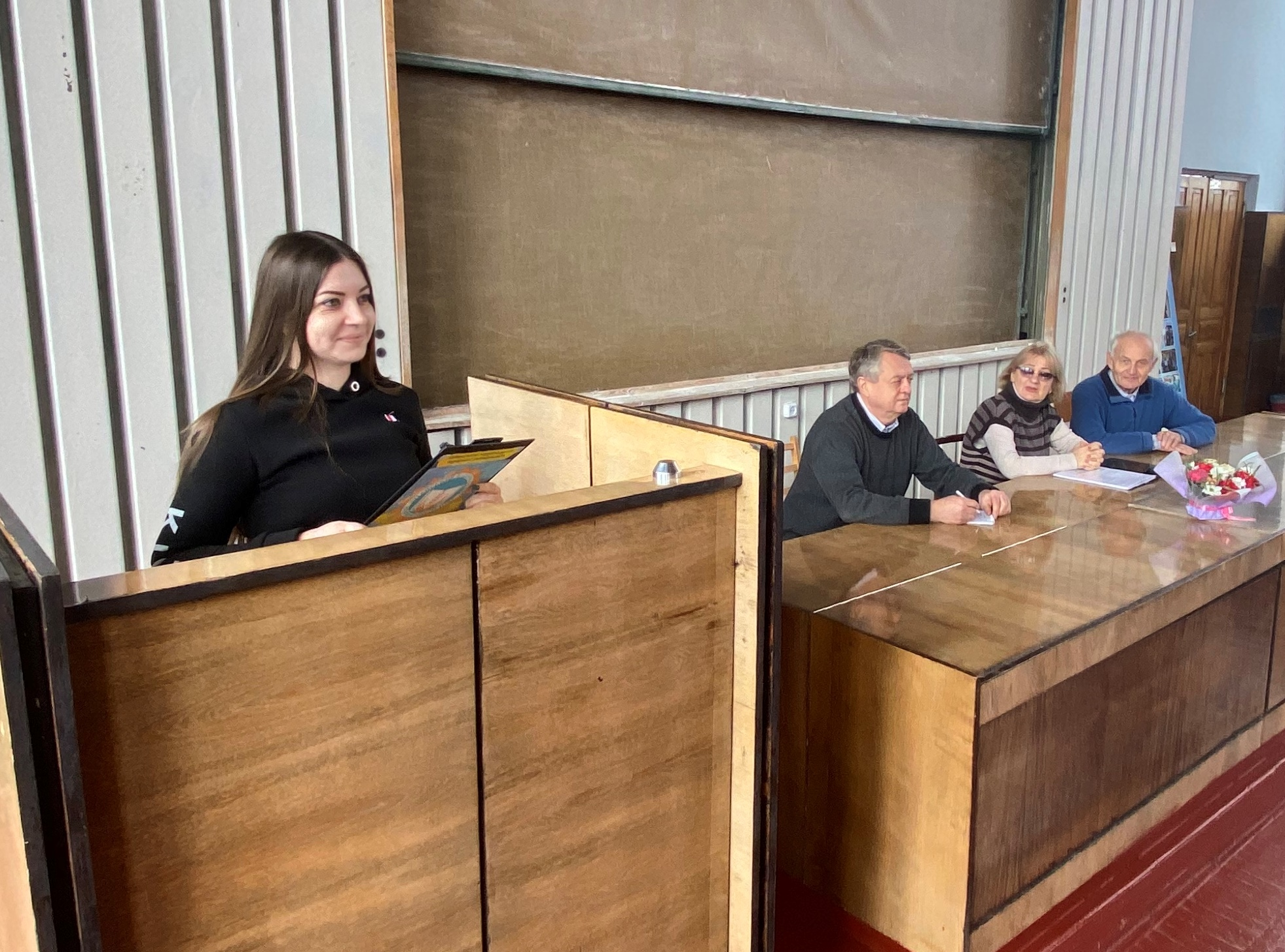 conference_26.02.2020_12