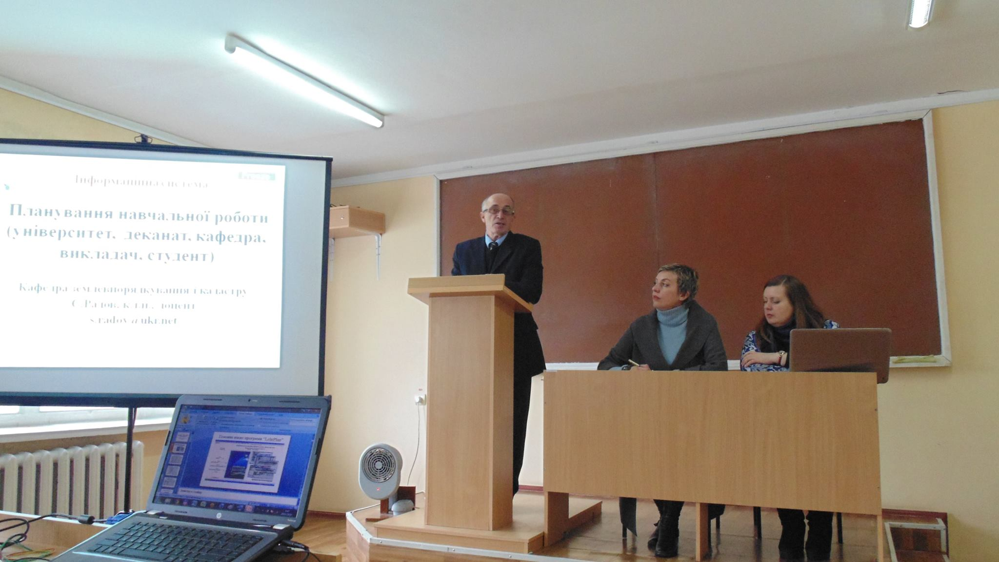 conference_29.01.2016_03