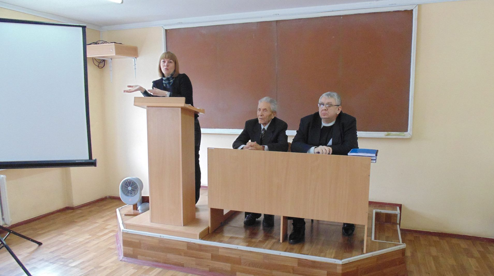 conference_29.01.2016_04