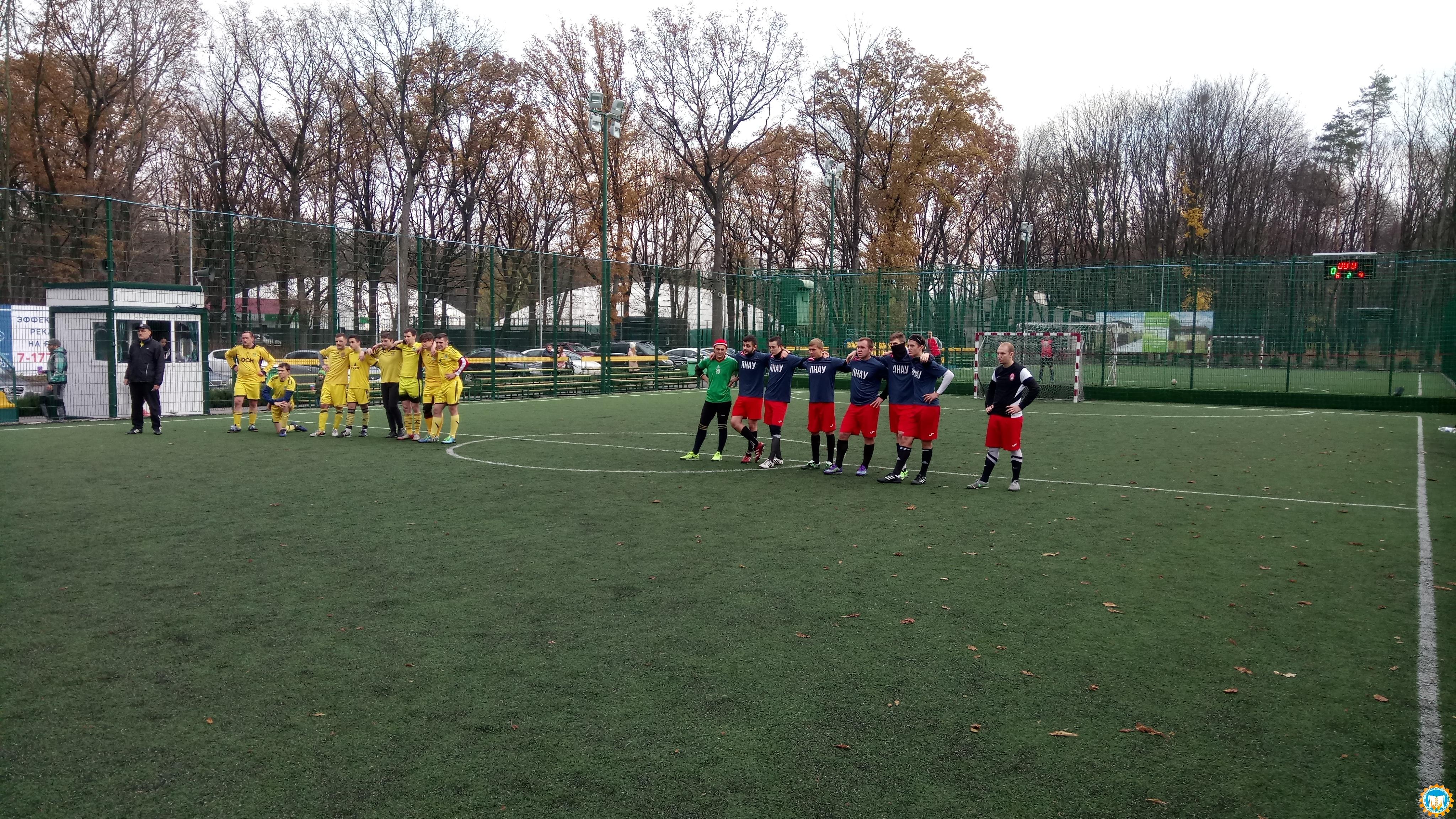 FootballLNAU_KharkivCup-autumn2017_07