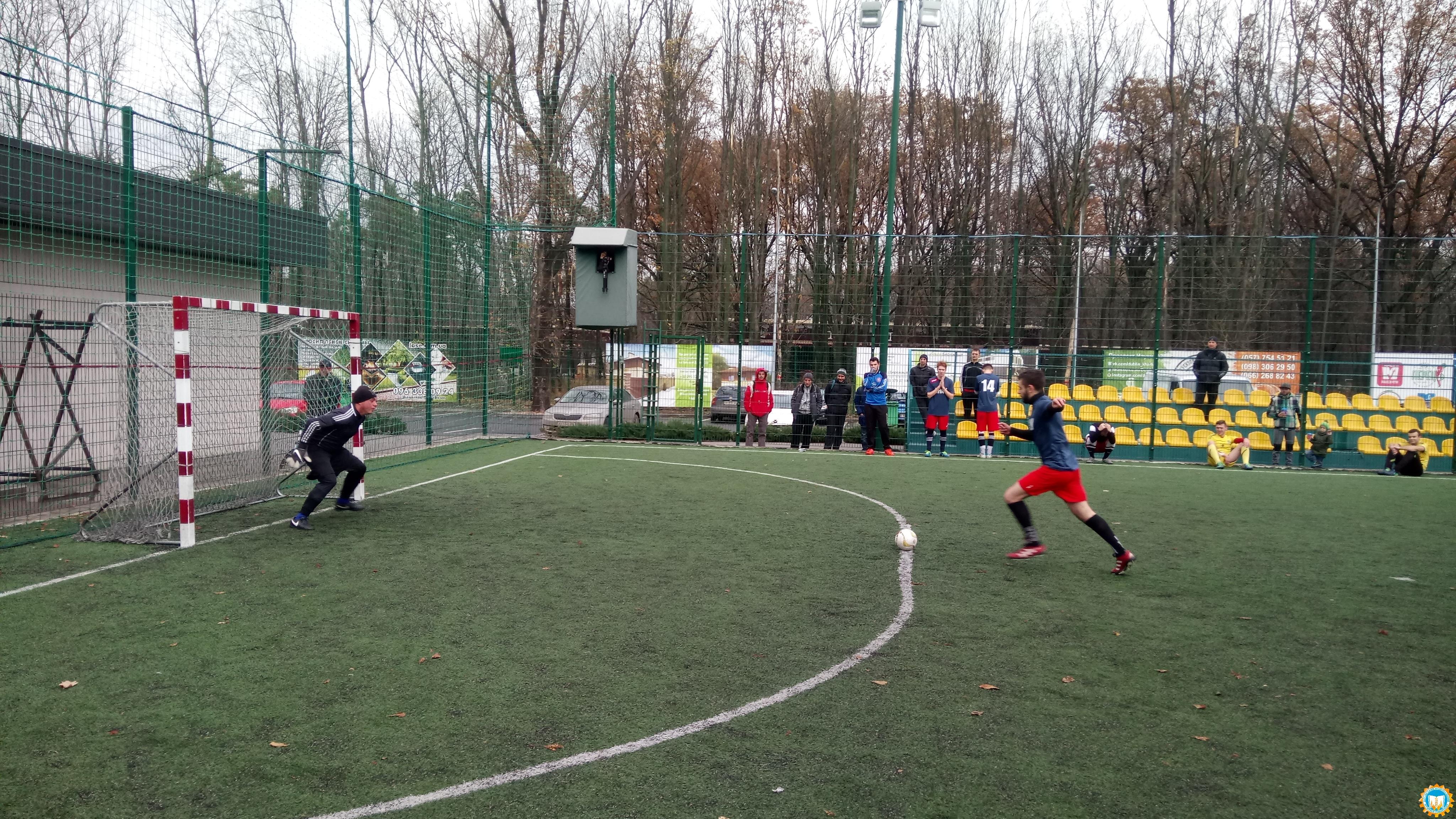 FootballLNAU_KharkivCup-autumn2017_09