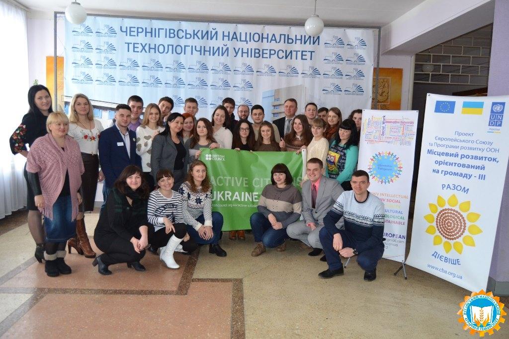 ForumVPO_Chernigiv_05