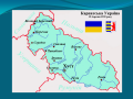KarpatskaUkraina_08