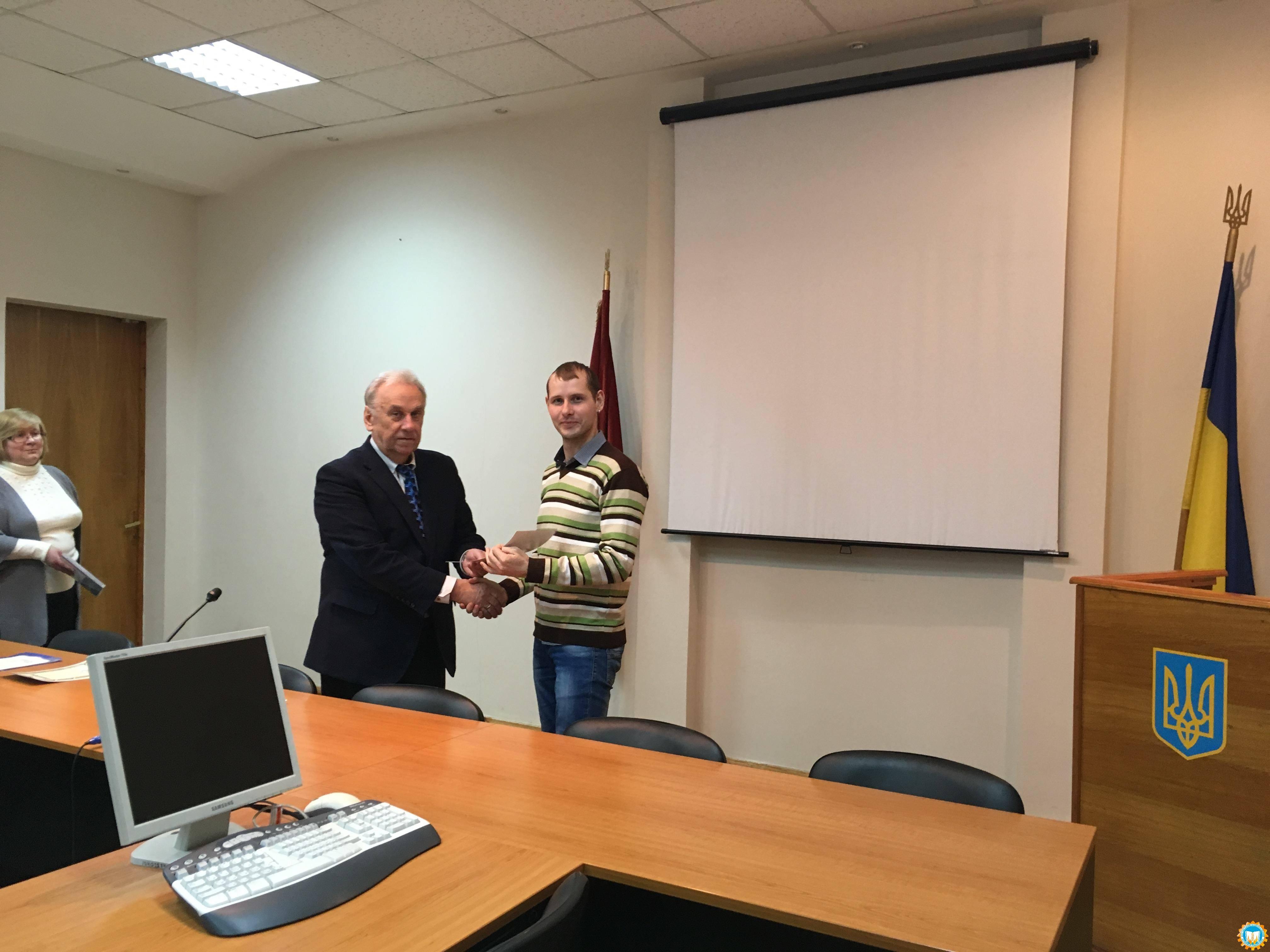 Konkurs_naukovykh_robit_PTsB_03