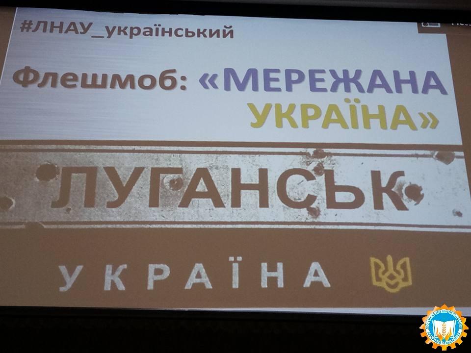Luhansk-Ukraine_05