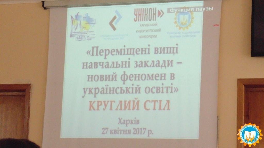 Peremishcheni_VNZ-fenomen_06