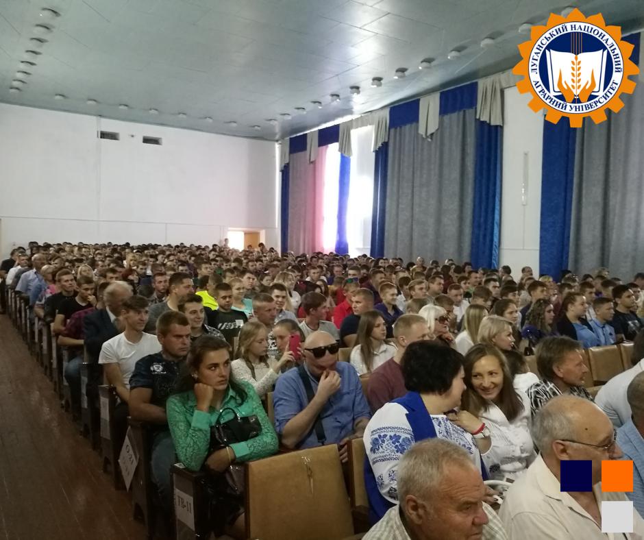 Posviata_02.09.2019_01