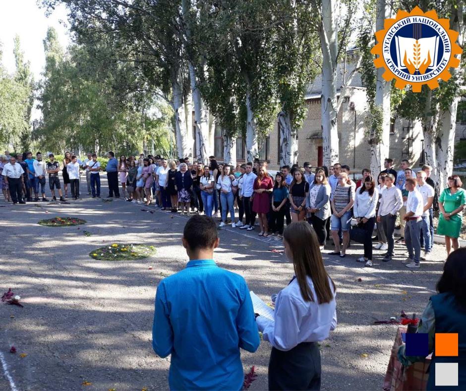 Posviata_02.09.2019_Konstantynivka_04
