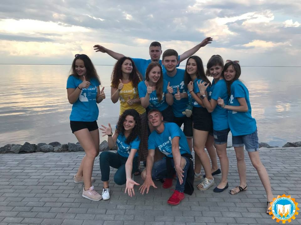 YouCamp_09
