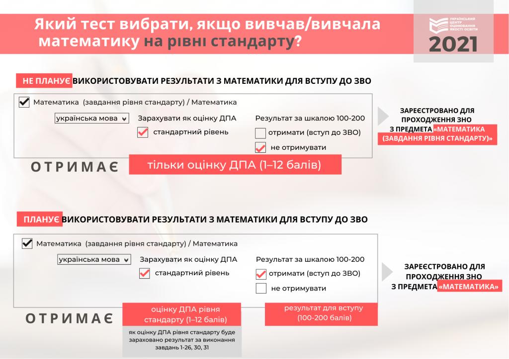 MicrosoftTeams-image-31