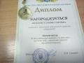 Zolotyy_kashtan_03