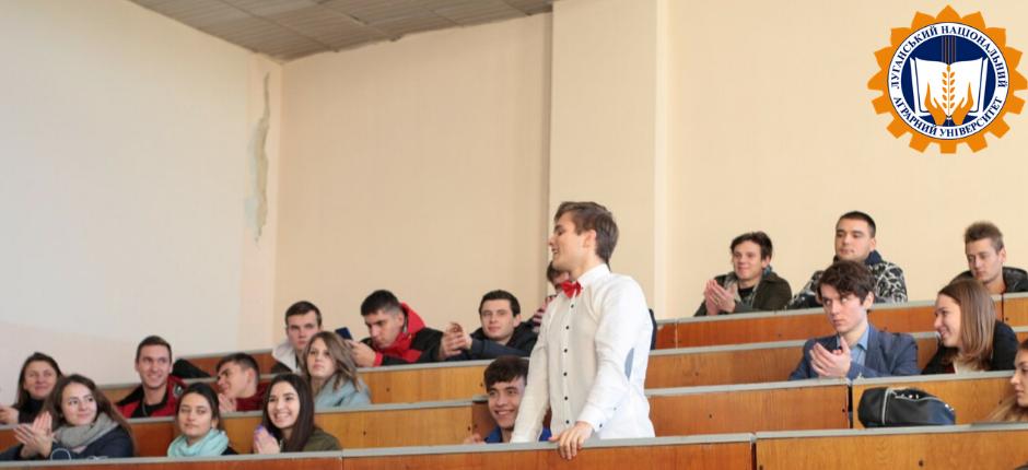 Науково-практична конференція в ЛНАУ
