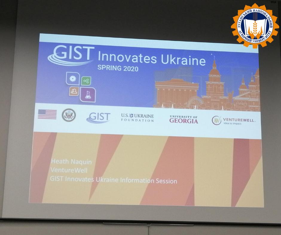 Навчання в рамках проєкту «Глобальні інновації через науку і технології»