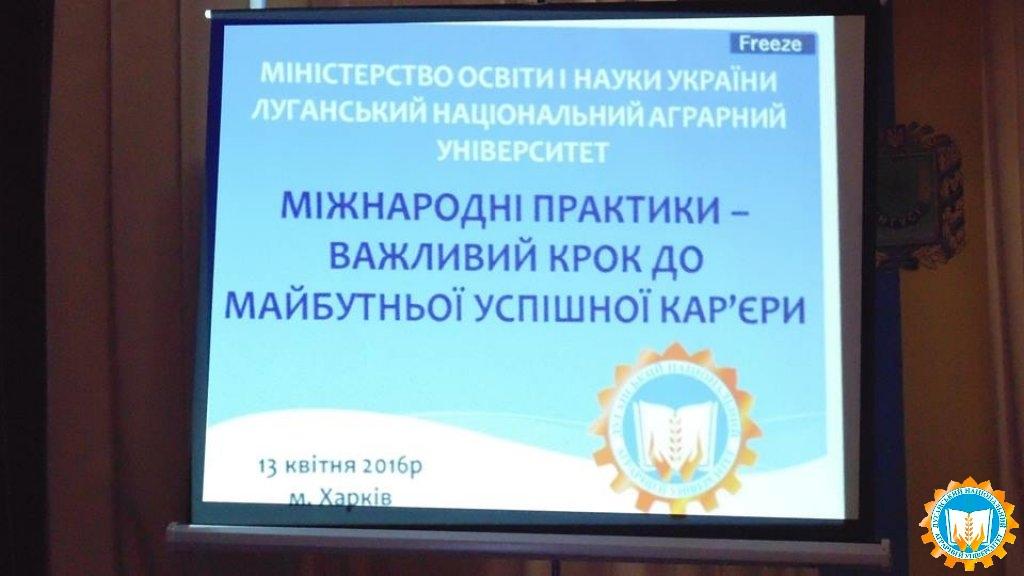 Podorozh_do_EU_01_1024x576