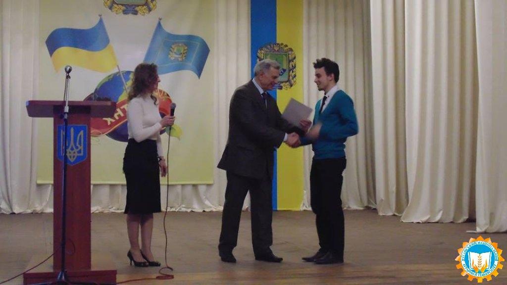 Podorozh_do_EU_11_1024x576