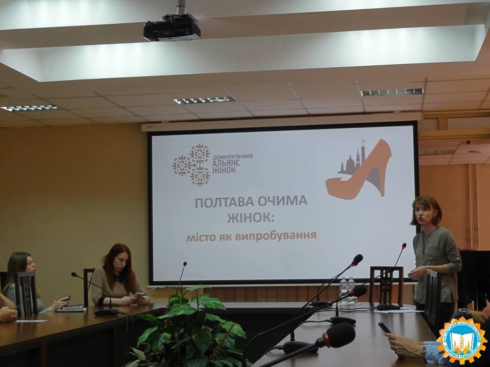 Genderna_polotyka_mista_04