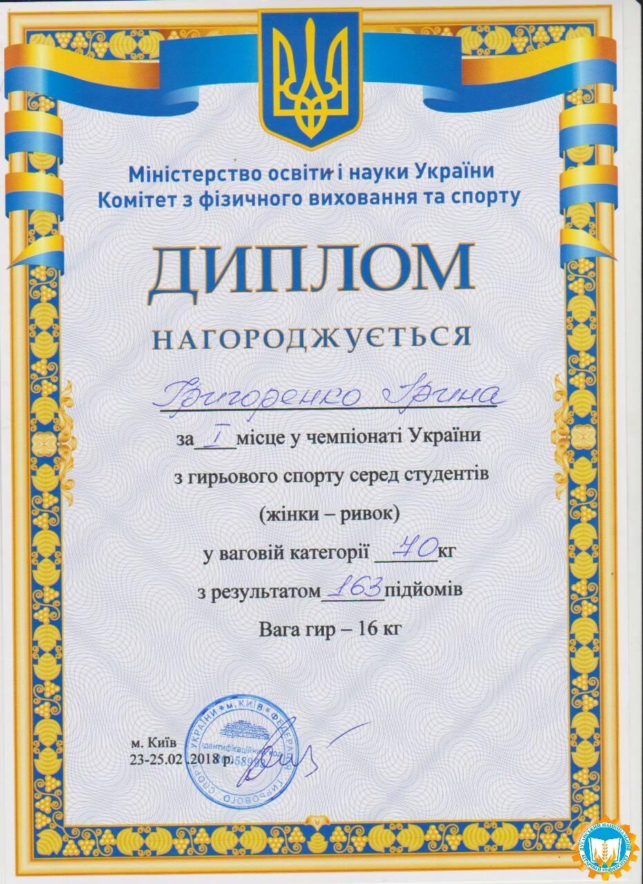 Giri_Vetfac_01