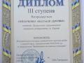 Konkurs_naukovykh_robit_PTsB_Kharkiv_03