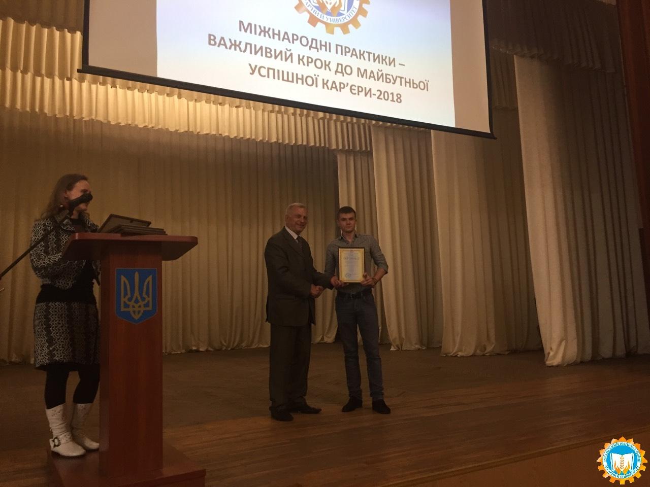 Mizhnarodni_praktyky-2018_14