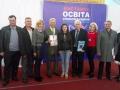 Osvita_Slobozhanshchyny-2017_09