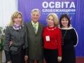 Osvita_Slobozhanshchyny-2017_11