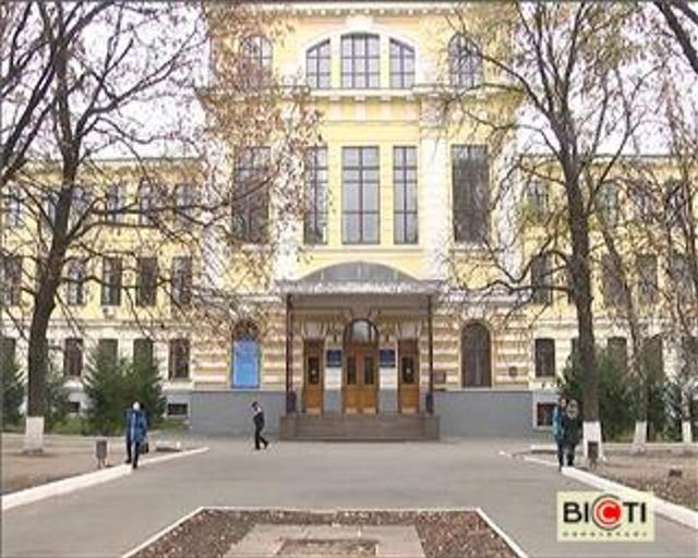Харківські вісті: ЛНАУ відтепер отримав прописку в Харкові (+відео)