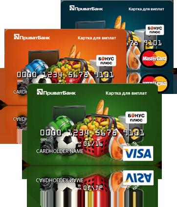 Отримання банківських карт
