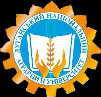 Луганський національний аграрний університет оголошує набір на навчання на 2015 рік!