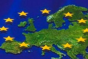 Конкурси на тему Європи