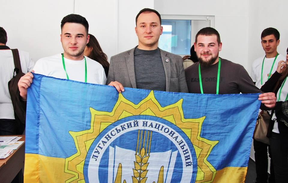 Всеукраїнський Форум вимушених студентів-переселенців «Криза переміщення – Студентські голоси»