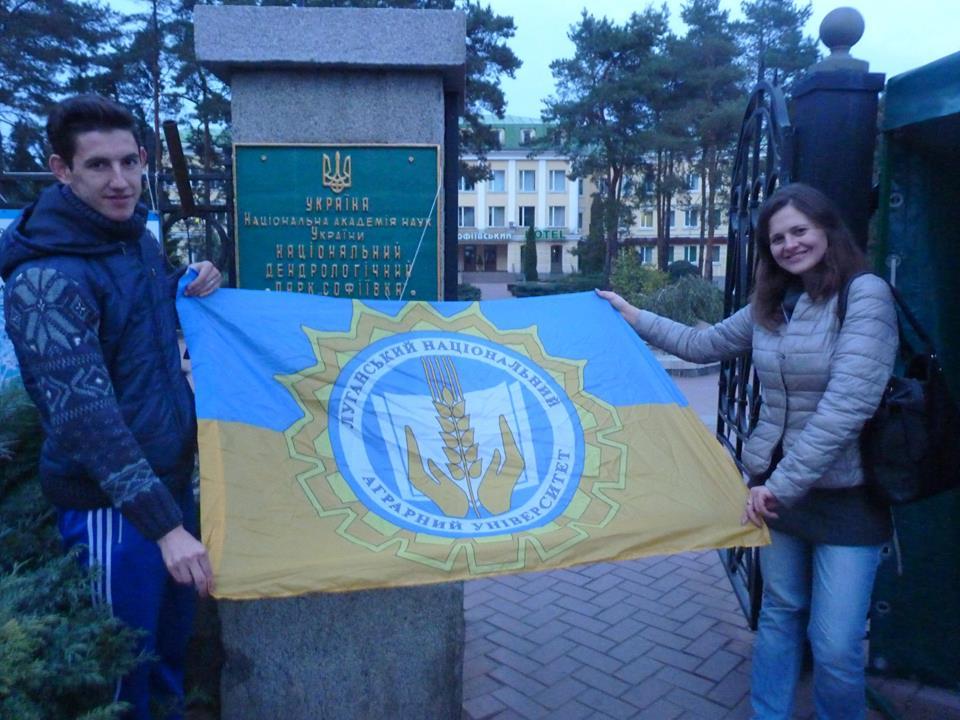 Всеукраїнський семінар з питань національно-патріотичного виховання