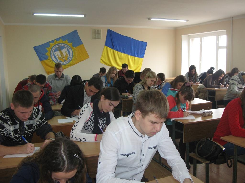 Всеукраїнський диктант єдності вперше написали і в нашому університеті