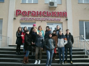 Rogansky_Miasokombinat_01