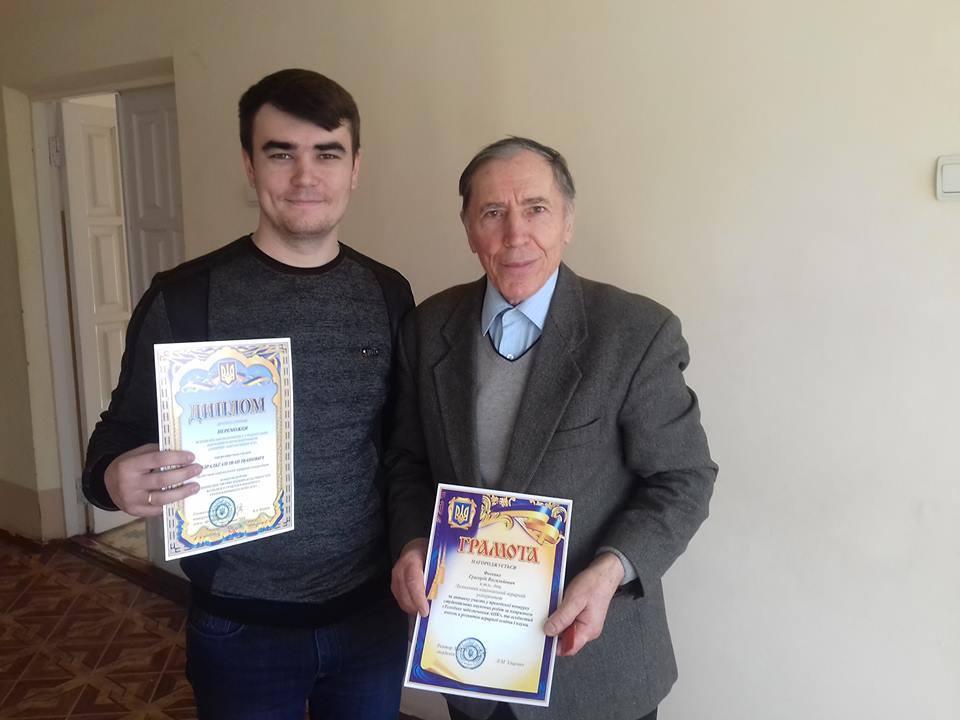 Успіх у Всеукраїнському конкурсі студентських робіт