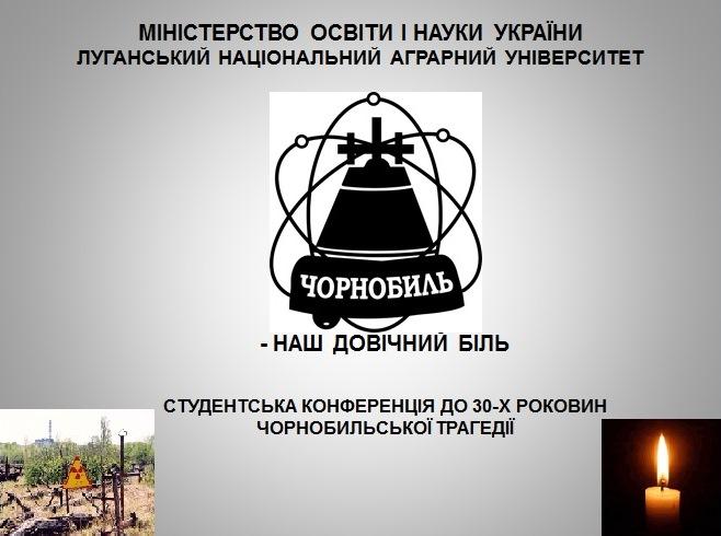 Chornobyl-30_05