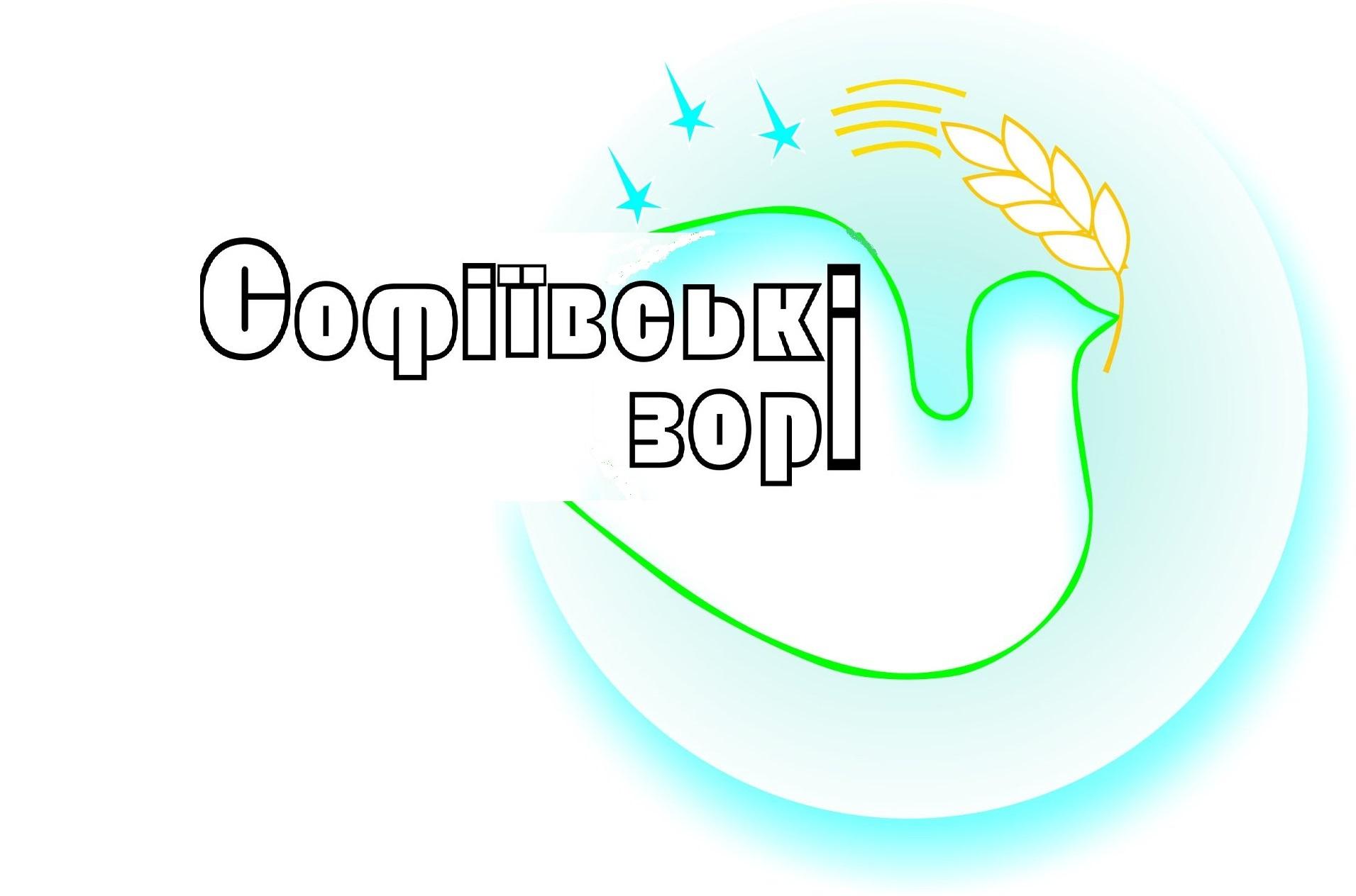 logo_sz9