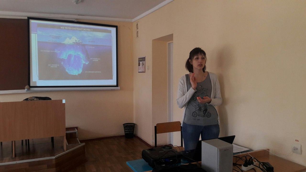 Зустріч студентів з представником Харківського міського центру зайнятості