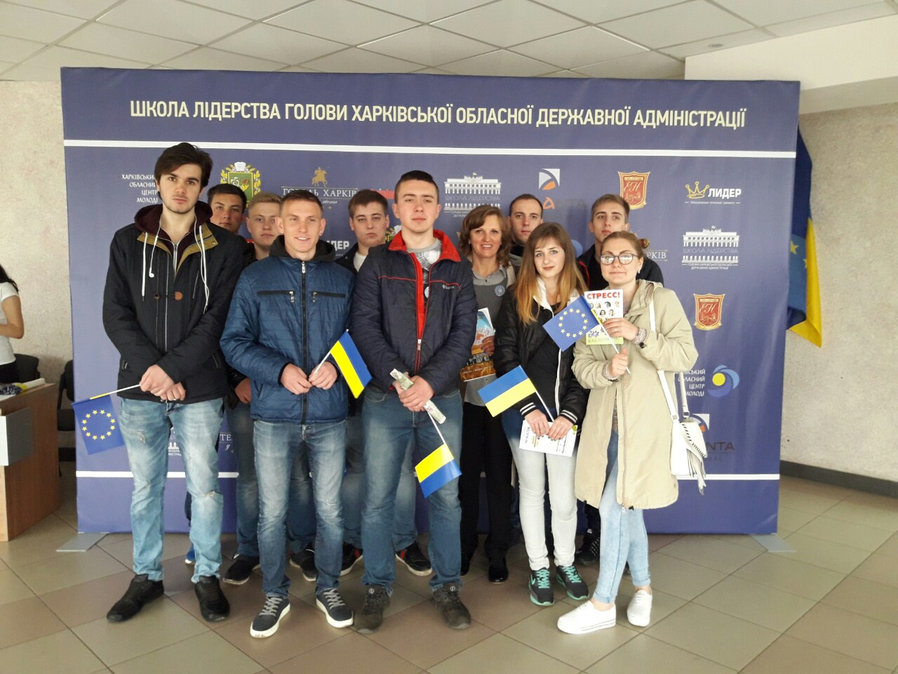 Школа лідерства голови Харківської ОДА