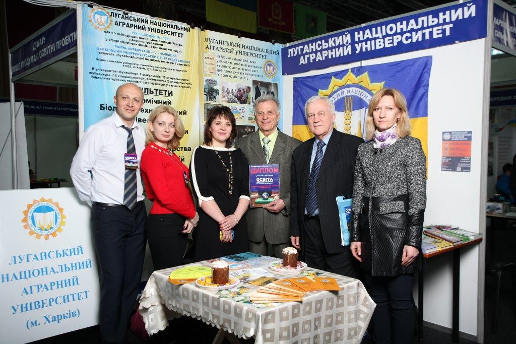 «Освіта Слобожанщини та навчання за кордоном-2017»