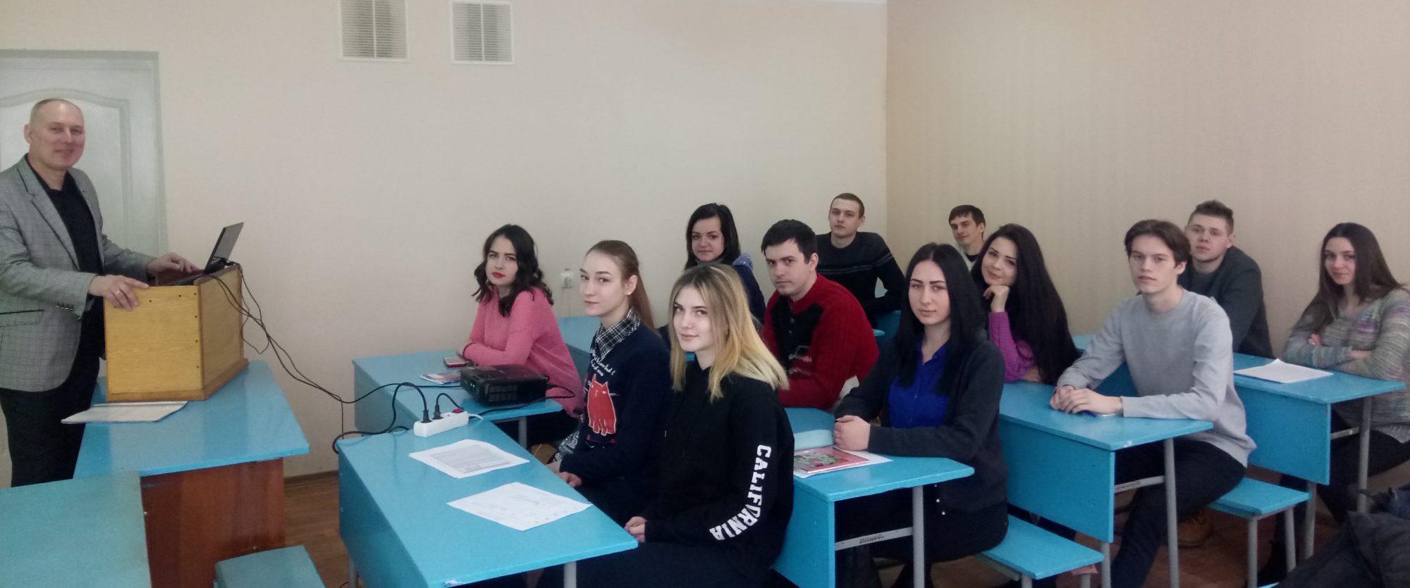 (Українська) Відкрита лекція доктора економічних наук Кукси І.М.