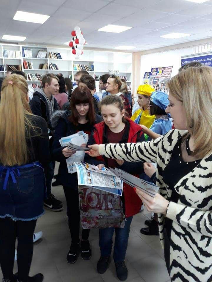 (Українська) Знайомство із ЛНАУ у Слов'янську
