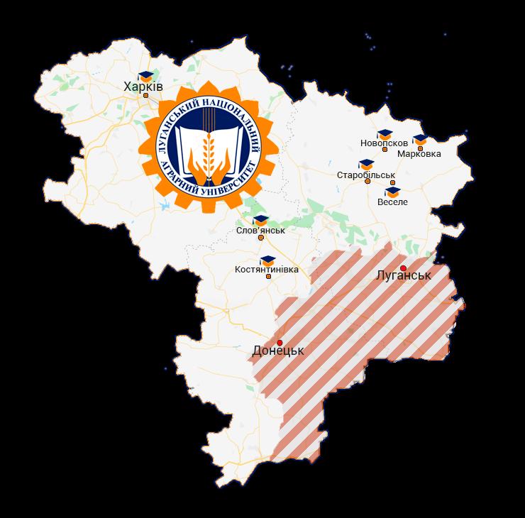 (Українська) Вступ-2019