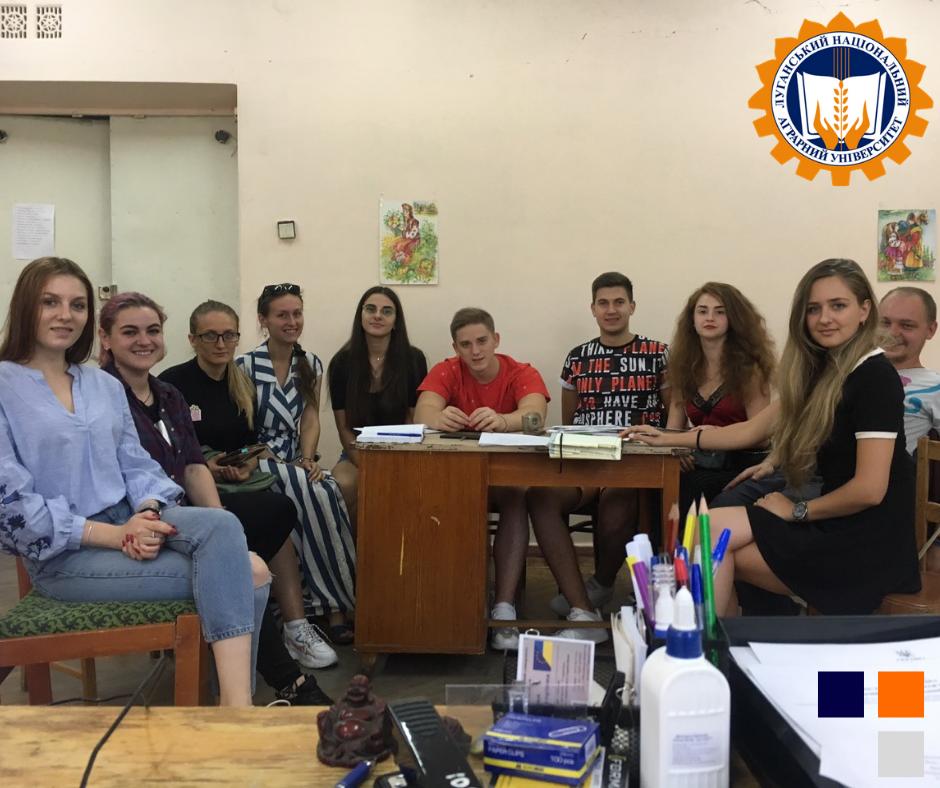 (Українська) Перше засідання Студентської ради ЛНАУ в новому навчальному році