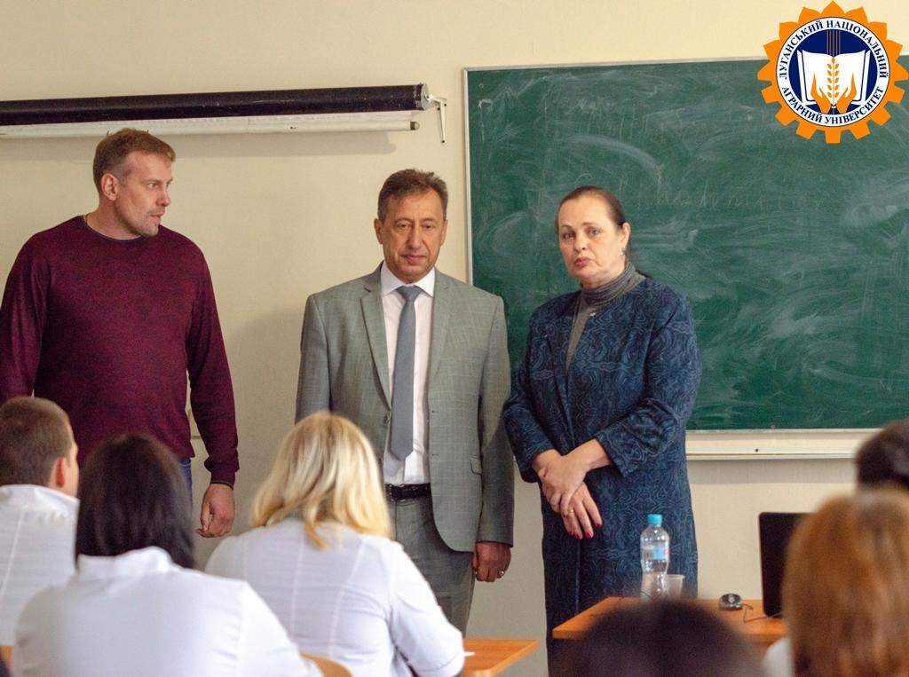 Робочий візит голови Луганської ОДА