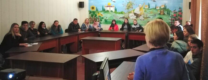 Загальні збори студентського активу ЛНАУ (м. Костянтинівка)
